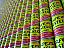cafe bustelo coffee cans image