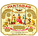 partagas natural cigar logo image