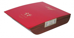 Davidoff Year of the Sheep - Box of 8